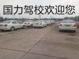 南昌国力驾校报名多少钱国力驾校哪个教练比较好