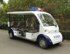 8座电动巡逻车出售