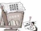 18年深圳光明新区哪里有网络教育培训机构 公明学历教育
