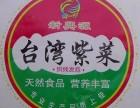 西安不干胶印刷/西安不干胶标签印刷厂/不干胶印刷报价