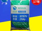 长期供应 高纯度氢氧化镁 专用氢氧化镁