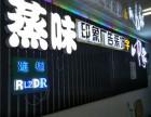 合肥肥东印象永辉广告有限公司