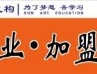 全职老师更放心古筝教育领军品牌尚艺古筝研修学院
