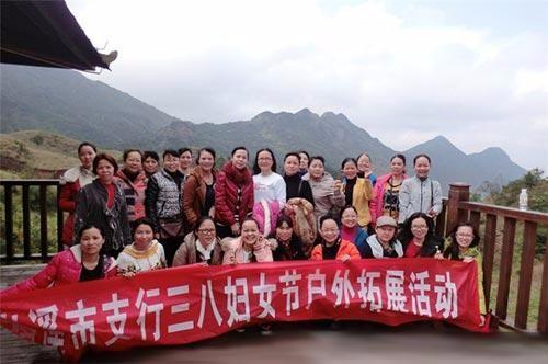 武汉三八春游拓展+公司三八踏青团建+女员工春游拓展