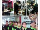炫多快餐连锁店加盟2016中国十佳快餐厅