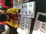 嘉定中級毛筆字培訓 嘉定兒童中級書法培訓
