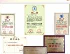【大时代产业园保健品】加盟/加盟费用/项目详情