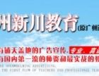 百度推广-淘宝店铺推广之(23)