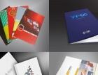 专业承接线圈本、胶装本、挂历、台历、宣传册等