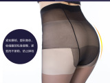 水晶袜 防勾丝 5D 透气 超薄 连裤袜