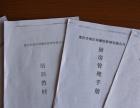 【煮打哥重庆小面加盟】大学生创业典范 全国连锁