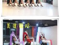 南京美度舞蹈培训学校全面为您打造年会舞蹈表演与策划