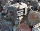 大量回收废铁,铜,铝,电缆,电瓶,变压器,塑料,等