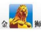 金狮整体橱柜加盟