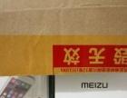 全新魅族mx6,刚到货,4g32g,原装配件齐全。