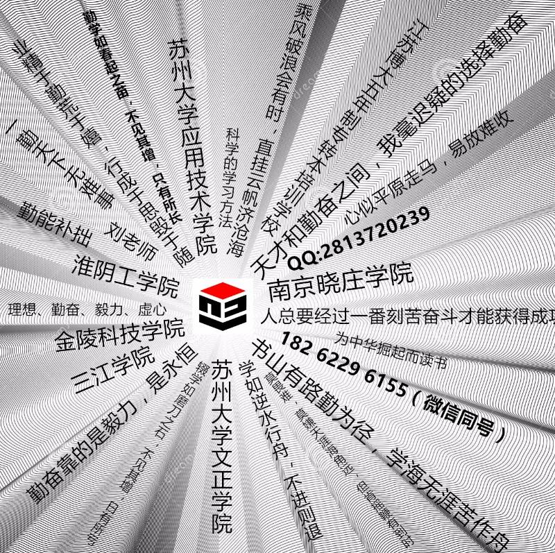 背景2_副本_副本.jpg