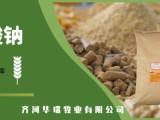 雙乙酸鈉作為飼料防霉劑的應用