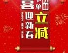 春节五星浪漫桂林双飞五日游特价2510起