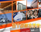 龙邦速运大同公司加盟 快递物流 投资 1-5万元