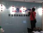 西安专业形象墙,logo墙,文化墙,前台背景墙设计制作