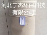 锅炉除尘器布袋,宁杰环保覆膜PPS针刺毡收尘滤袋耐高温除尘袋