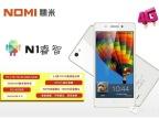原装正品【糯米N1睿智手机】5寸屏1600万像素移动4G八核双微信