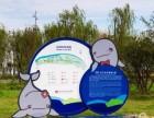 长江湿地公园导视牌 导视系统 明道标识厂家直销