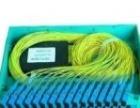 分光器 上网猫 交换机 尾纤线 路由器机顶盒 回收
