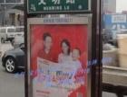 河南安阳宣传栏、滚动灯箱、公交站台、设计、制造厂