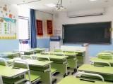 通州区 土桥幼小衔接学前班正在报名