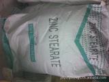供应硬脂酸锌 针对涂料透明性、易打磨、易分散、干燥快