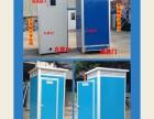 移动厕所 流动厕所 移动公厕 价格图片