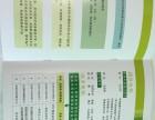 海南印刷厂快速订做各类精美优质印刷出版服务量大价优