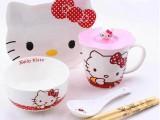 爱尚瓷 hello kitty 儿童餐具 陶瓷套装 餐具五件套