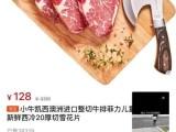 杭州抖音短视频带货