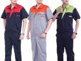 定做番禺区建筑工衣厂,定制机修员工制服,厂家定做短袖工作服