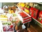 梨园大型社区门口水果超市转让v(个人)