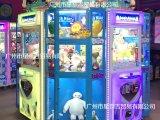 星奈吉大型抓吸塑娃娃机 电玩设备投币夹公
