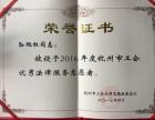 杭州离婚律师 协议离婚 咨询婚姻 离婚中心 财产分割