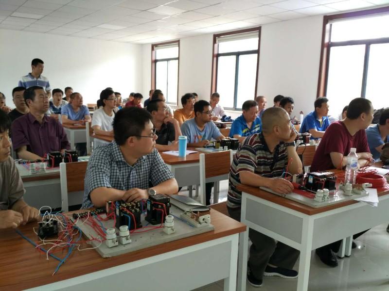 青岛胶南电工操作证 电工作业培训 上岗证书培训