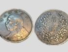 征集钱币私下交易古玩古董快速交易收藏品快速变现联系我