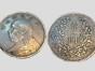 广东省古董古玩钱币快速交易,资深收藏大腕买家