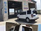 木垒县双利机动车辆检测有限责任公司