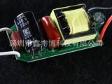 深圳厂家直销LED调光电源12W隔离式驱动(PWM)质保3年一口