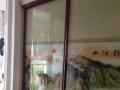 扬名花园学区孔雀城精装三房性价比高诚心出售