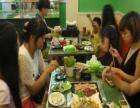 2015超火爆正宗韩式纸上烤肉和纸上火锅加盟