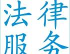 青浦华新交通事故律师,专业交通事故律师,交通事故纠纷诉讼
