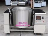 可倾式夹层汤锅 大型食堂煮粥锅 可倾式电磁炒锅