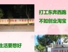 中山运营推广班-芭沙学校