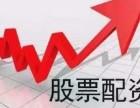银川期货配资公司哪家最专业?